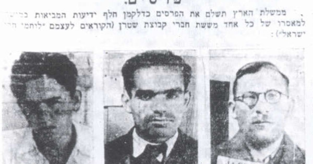 Coat bomb and explosive prosthesis: British intel files reveal how the Zionist Stern Gang terrorized London
