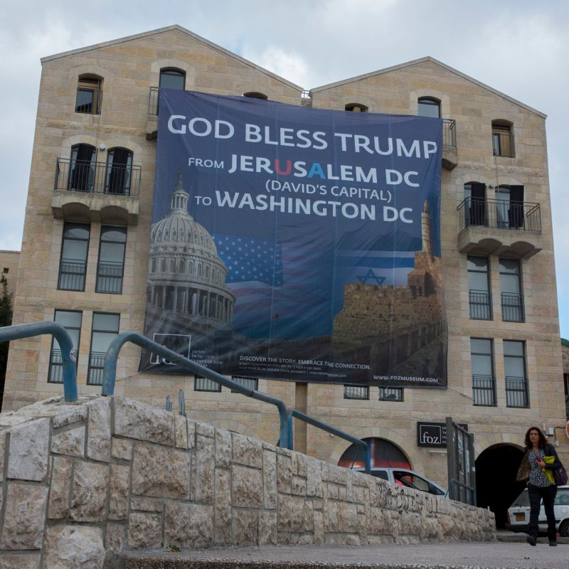 The Jerusalem museum where evangelicals go to feel good