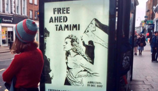 The Free Ahed Tamimi poster on a bus shelter in London, December 2017.