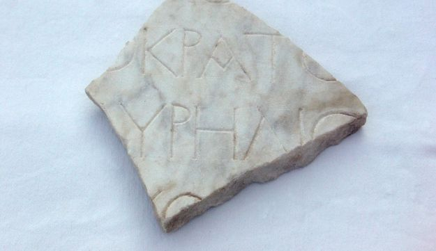 Latin inscription on marble of Marcus Aurelius, discovered during the excavation at the Roman-era city of Omrit in northern Isral.