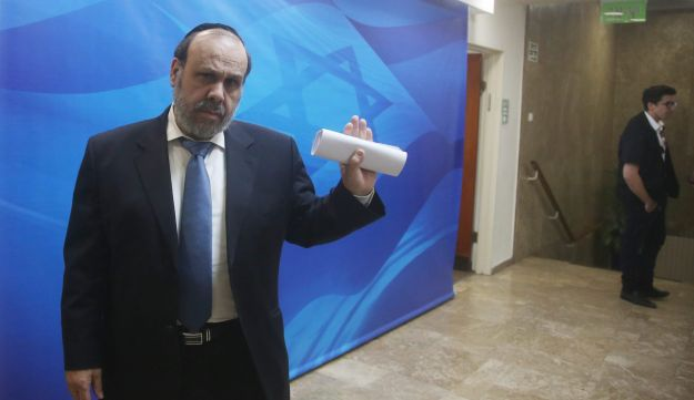Israel's Religious Services Minister David Azoulay, a member of the Sephardi ultra-Orthodox Shas party, in March 2016.