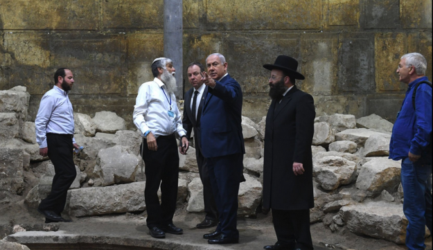 Benjamin Netanyahu at the Western Wall Tunnels, May 28, 2017.