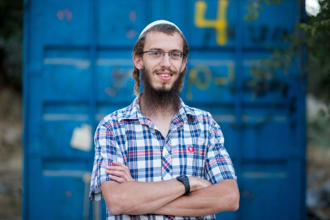 Who are you calling a settler?' Meet the young Israelis