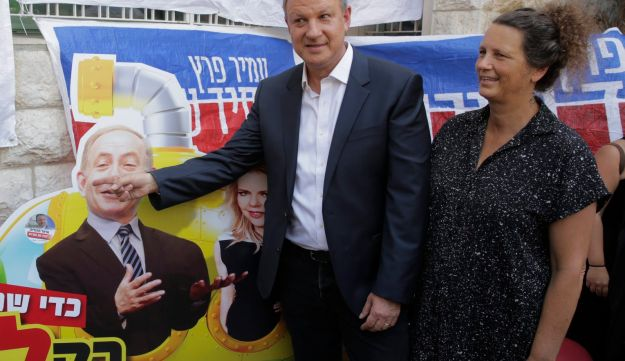 Labor lawmaker Erel Margalit and his wife, Debbie, in Jerusalem, July 4, 2017.