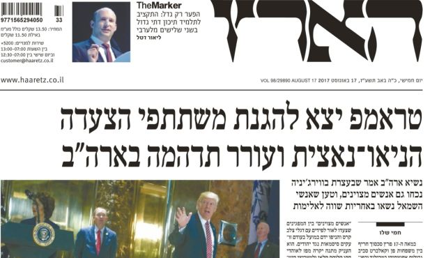 Israeli newspapers unified in condemning Trump's alt-right