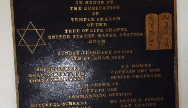 A plaque commemorating the chapel used as a synagogue in the U.S. naval base in Guam.