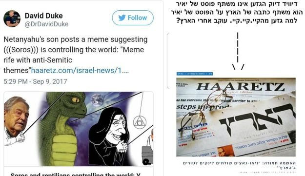 The post which is still up on Yair Netanyahu's Facebook page, while the original one was taken down.