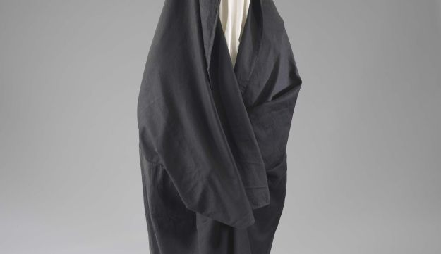 A chador worn by Jewish women in Herat, Afghanistan.