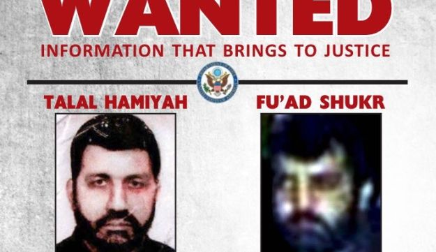 U.S. State Department wanted sign for Hamiyah and Shukr.