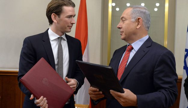 Prime Minister Benjamin Netanyahu meets then Austrian foreign minister and chairman of the Austrian People's Party (OeVP) Sebastian Kurz
