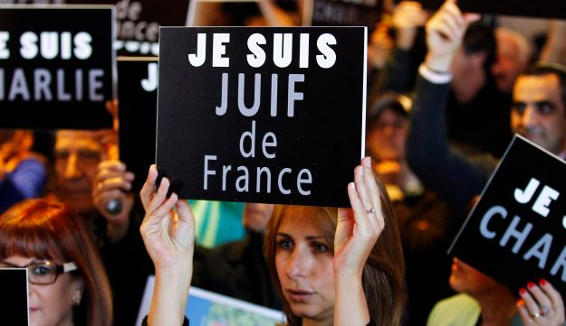 People rally in Jerusalem in support for the French nation and the Jewish community in France, following a series of attacks in Paris and its suburbs, January 11, 2015.