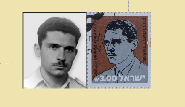 Moshe Marzouk, one of the two spies, with Samuel Azar, who had headed secret cells in Egypt, formed to weaken the warming ties between Cairo and the West
