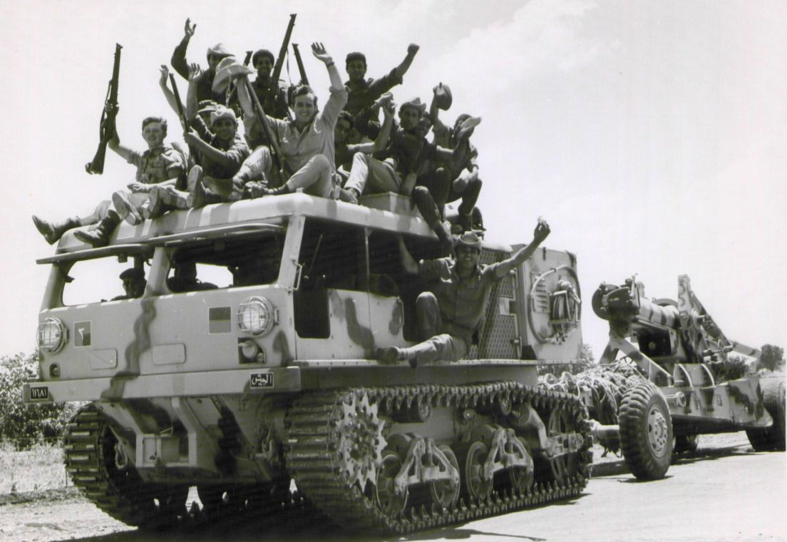 Israeli Sol Rs After The Six Day War 1967 No Credit