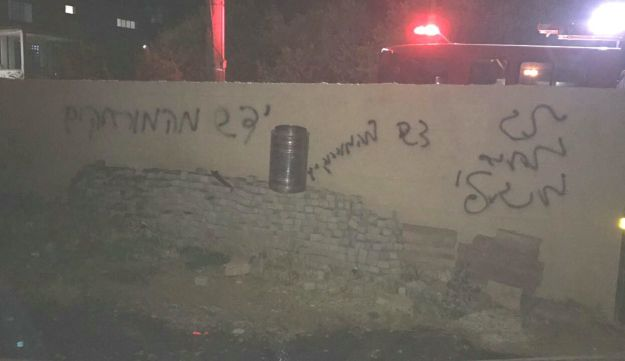Hate crime suspected after graffiti, cars torched in Israeli Arab village in Wadi Ara. May 24, 2017.