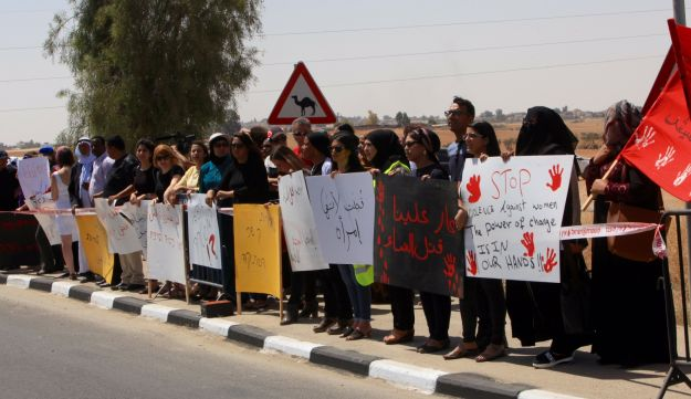 Protesters against domestic violence in the Bedouin community, May 30, 2017.
