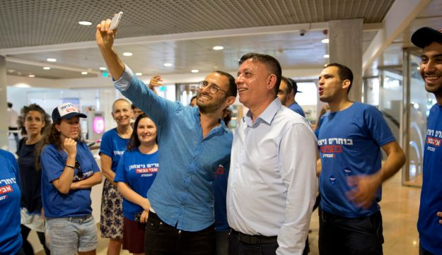 Avi Gabbay won Monday's Labor Party primary to become the new head of the party, taking 52 percent of the vote, and beating Amir Peretz, a former party leader and defense minister. July 10 2017