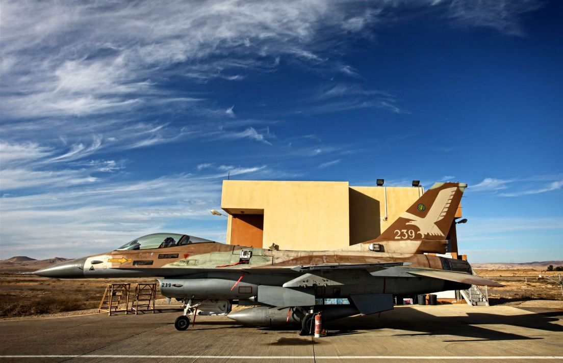 Fighter Jets For Sale >> For Sale 40 Israeli F 16 Fighter Jets With History