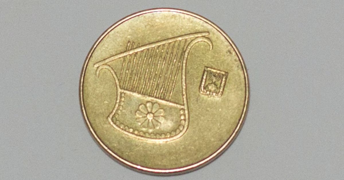 Why is there still a fake musical instrument on the half-shekel coin