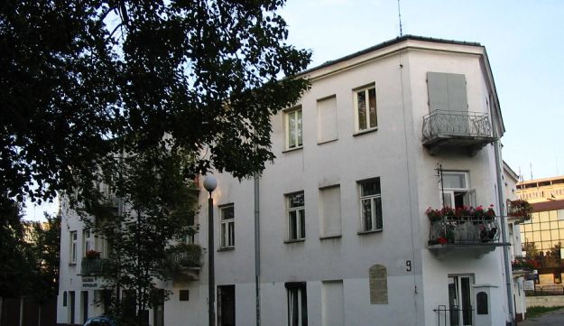 A building at 7 Planty Street, where at least 40 Jews were massacred in 1946.