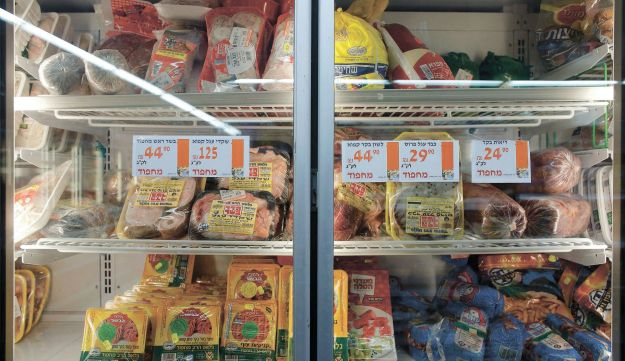 A meat freezer at a Victory supermarket.