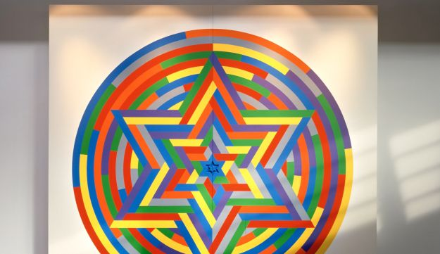 The Star of David on the front of the ark at the synagogue in Chester, CT codesigned by Sol LeWitt.