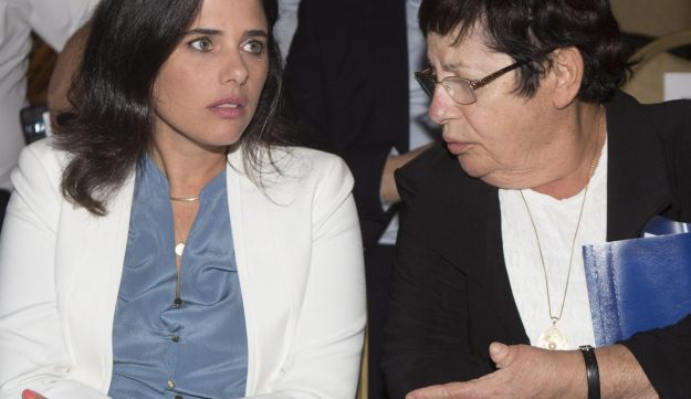 Justice Minister Ayelet Shaked and Supreme Court President Miriam Naor at the Israel Bar Association conference in 2015.