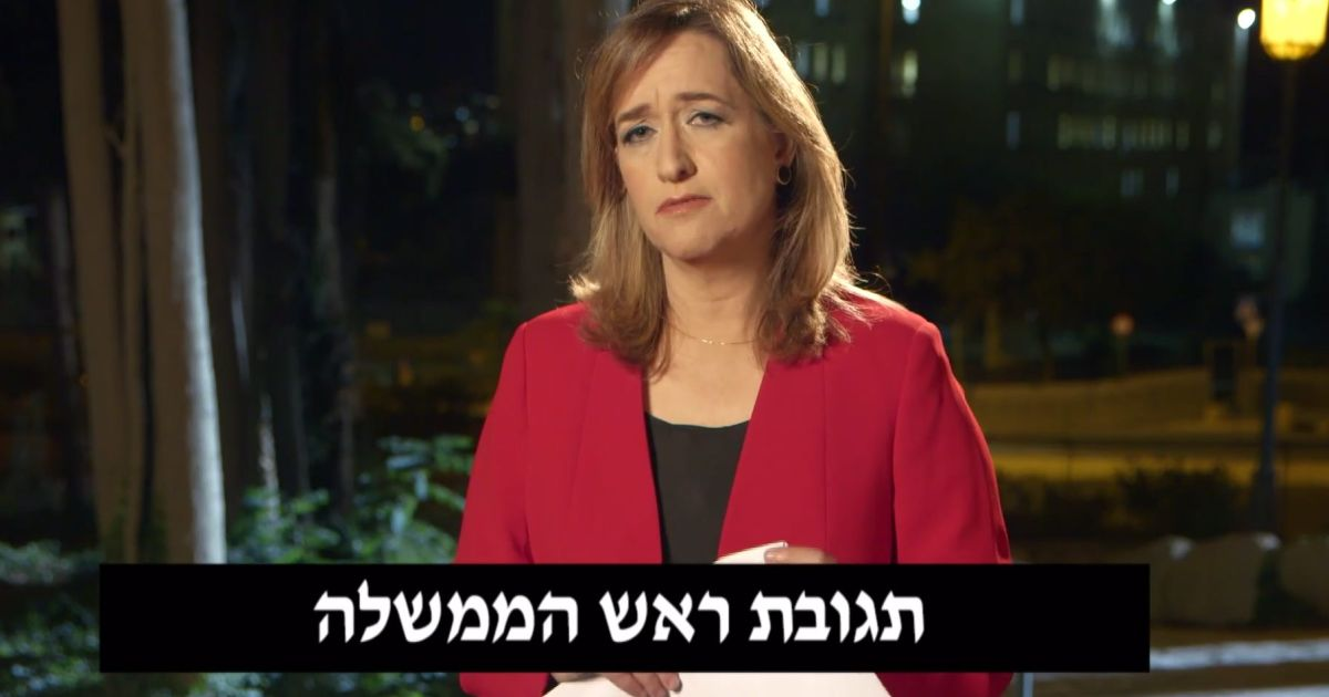 Top Israeli journalist reads out Netanyahu manifesto against her on