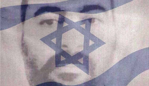 An image posted on jihadist chat groups denouncing ISIS' attacks on Hamas by portraying ISIS leader Abu Bakr al-Baghdadi covered with the Israeli flag