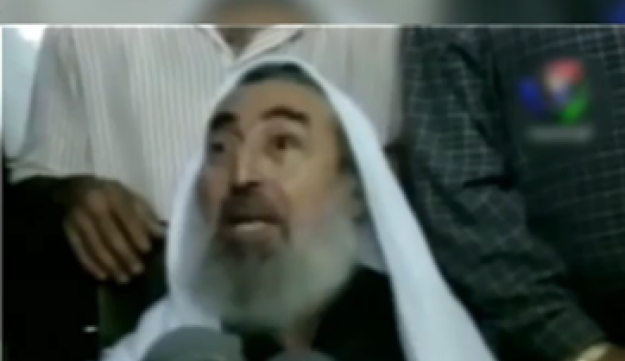 Screenshot from ISIS video declaring the late Hamas leader Ahmed Yassin an 'apostate infidel'