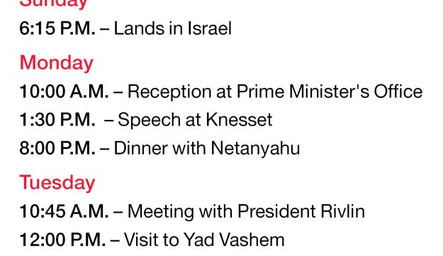 Full itinerary for U.S. Vice President Pence's visit Israel