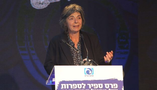 Esther Peled receives the Sapir Prize for 2017, January 22, 2018.