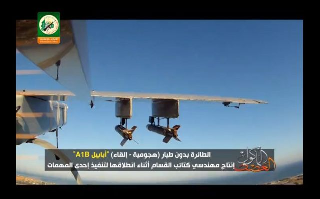 "A frame grab from a video released on July 14, 2014, by Ezzedine al-Qassam Brigades, the military wing of Hamas, allegedly shows the ""Ababil"" drone."