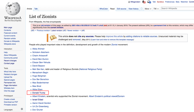 Donald Trump a Zionist? For one month, Wikipedia claimed he