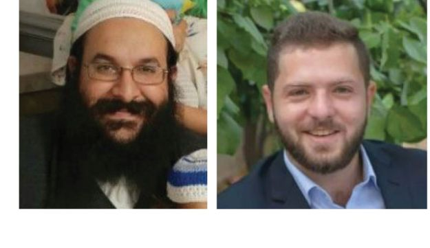 Rabbi Raziel Shebach, who was killed in a drive by shooting near outpost Havat Gilad in January 2018 and Ahmed Nasser Jarrer, key operative responsible for the January murder of Rabbi Raziel Shevach.