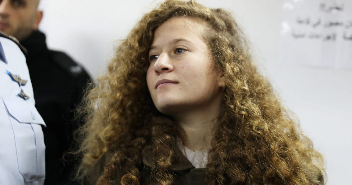 Palestinian teen Ahed Tamimi's trial begins today