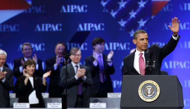 President Barack Obama waves after speaking at AIPAC convention in Washington D.C. May 22, 2011