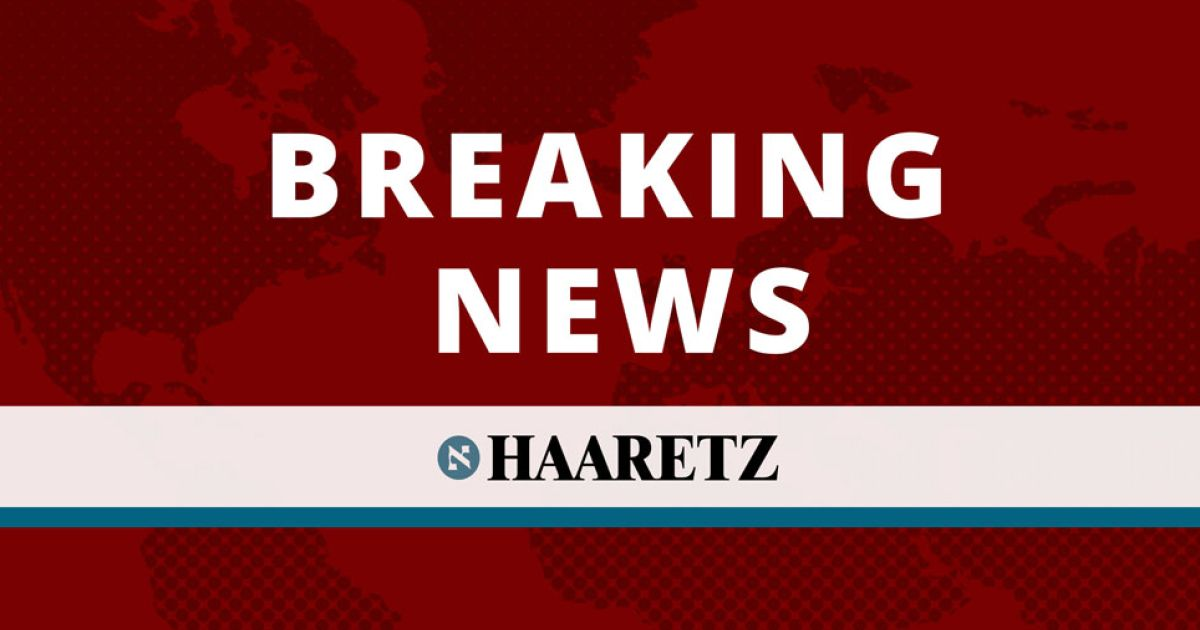 Explosion reported near convoy carrying Palestinian prime minister on Gaza visit