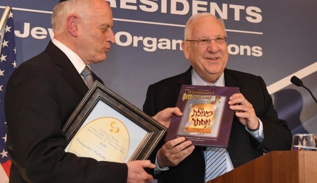 Malcolm Hoenlein with Israeli President Reuven Rivlin at the opening event for the Conference of Presidents, 2018.