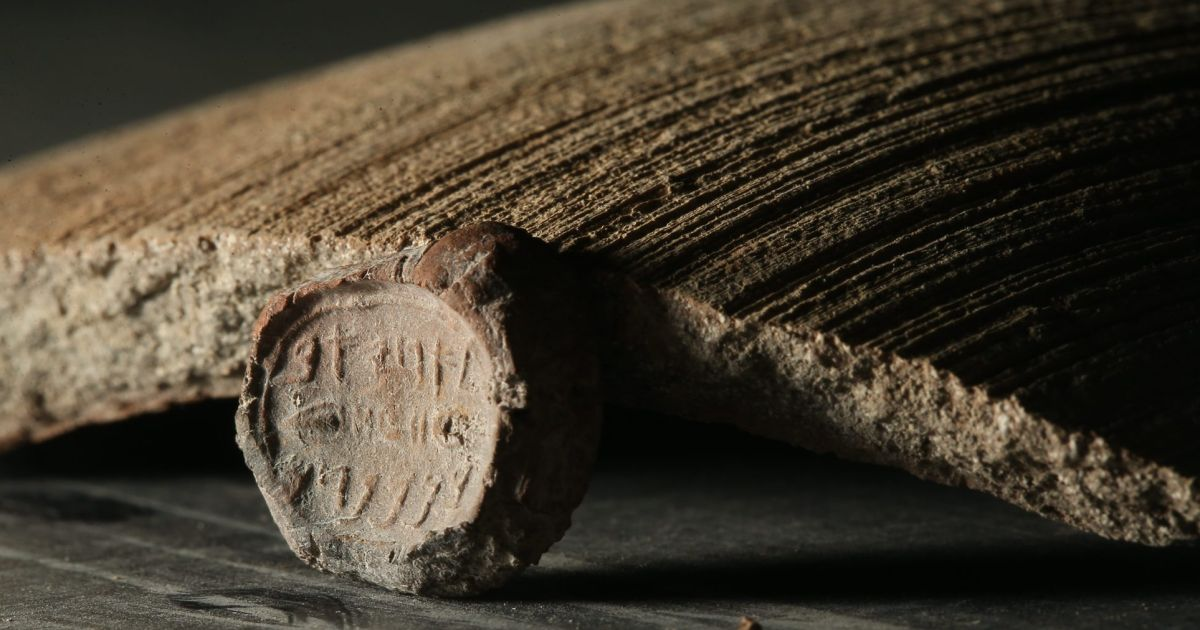 Isaiah the Prophet, man or biblical myth: The archaeological