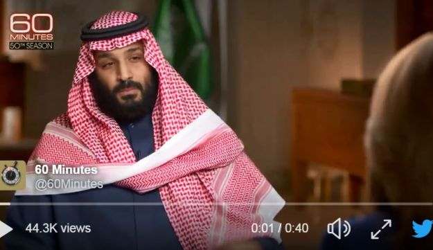 "CBS' ""60 Minutes' tweets interview with Saudi Crown Prince Mohammed bin Salman, March 18, 2018"