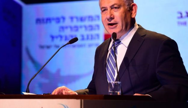 Prime Minister Benjamin Netanyahu speaking at  the Negev Conference in Dimona, March 20, 2018.