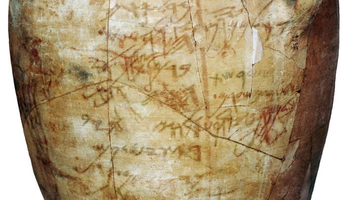 A strange drawing found in Sinai could undermine our entire
