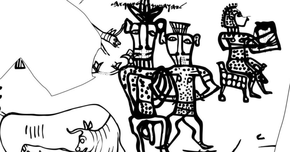 A strange drawing found in Sinai could undermine our entire idea of Judaism - Israel News -   Haaretz.com