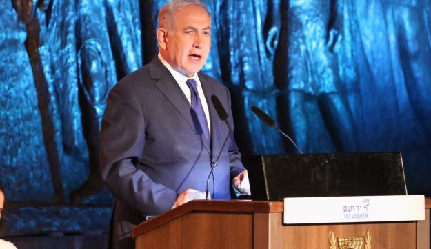 Prime Minister Benjamin Netanyahu speaking at a Holocaust memorial event in Jerusalem on April 11, 2018.