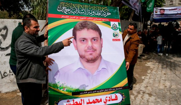 35-year-old Palestinian professor and Hamas member Fadi Mohammad al-Batsh who was killed early in the day in Malaysia outside his family's house in the Gaza strip