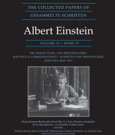 The cover of 'The Collected Papers of Albert Einstein,' volume 15