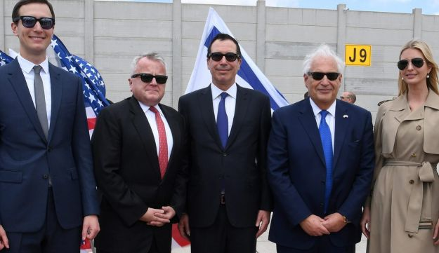Ivanka Trump, U.S. Ambassador to Israel David Friedman, U.S. Treasury Secretary Steven Mnuchin, U.S. Deputy Secretary of State John Sullivan and Jared Kushner arrive at Ben Gurion International Airport, Israel. May 13, 2018