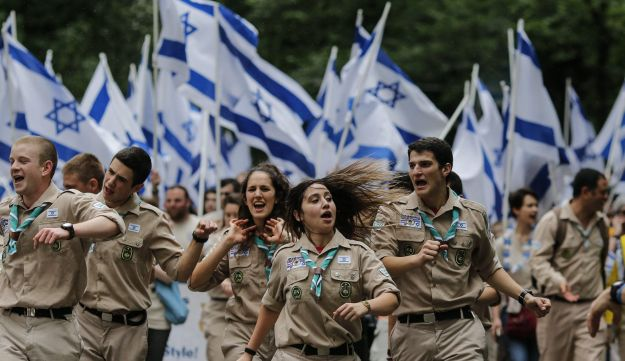 NEW YORK, NY - JUNE 03: Members of the Israel Boy and Girl Scouts Federation participate in the annual Celebrate Israel Parade on June 3, 2018 in New York City. Security will be tight for the parade which marks the 70th anniversary of the founding of Israel.   Kena Betancur/Getty Images/AFP
