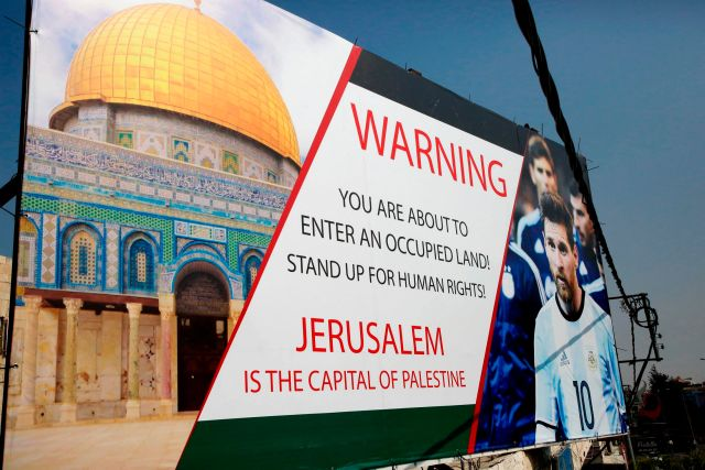 A poster in the West Bank city of Hebron urging Messi not to participate in the Argentina-Israel World Cup warm-up match.