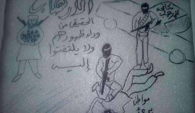 "Smuggled drawings showing treatment of detainees at the hands of UAE prison guards. Arabic from right to left reads: ""Anti-terrorism,"" ""Innocent citizen,"" and ""Real terrorism behind their back, they don't look at""."